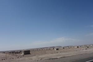 In diesen Hütten leben die Peruaner auf dem Dorf